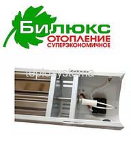 Билюкс У 2000 инфракрасный обогреватель(Украина), фото 3