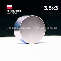 Магнит неодимовый, диск 3,5х3 мм