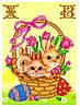 """Схема для вышивки  салфетки """"Пасхальные кролики"""", 20х26 см"""