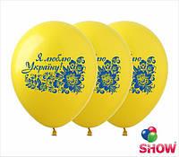 """Воздушные шарики Я люблю Украину 12"""" ( 30 см.)"""