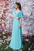 Платье в пол Голая Спина Высокая Талия