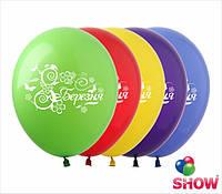 """Воздушные шарики 8 березня 12"""" ( 30 см.)"""