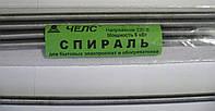 Спираль 5 Квт, для электроплит, обогревателей, печек. Заводская. т