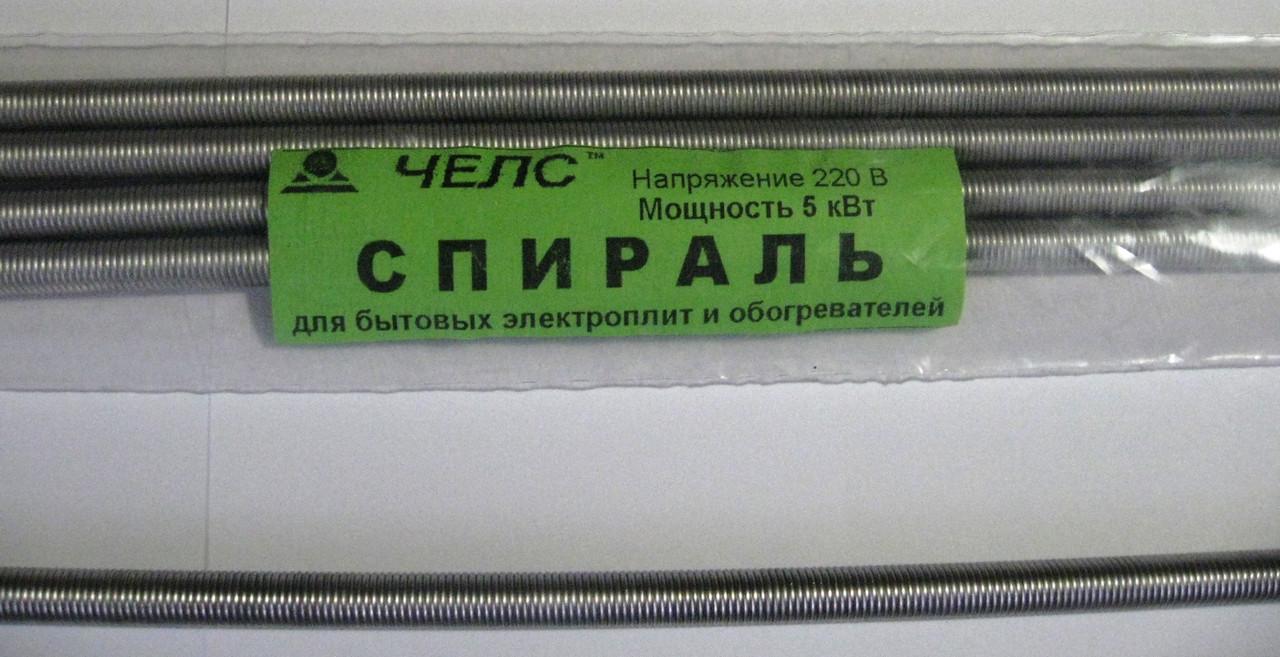 Спираль 5 Квт, для электроплит, обогревателей, печек. Заводская. + - Господарчі товари VIKTONA (пром). Интернет-магазин в Кривом Роге