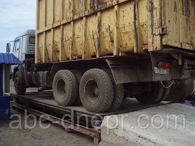 Весы автомобильные РП-15Ш13 модернизация