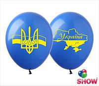 """Воздушные латексные шары Украина 12"""" ( 30 см.)"""