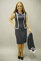 Жасмин. Женские костюмы больших размеров. СинийБелый., фото 1