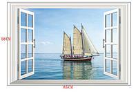 Наклейка виниловая Пейзаж Кораблик в море 3D декор