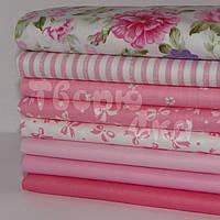 Ткань для пэчворка набор 8 шт Романтика (розовый)