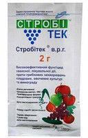 Стробитек (2г) Фунгицид: виноград, фрукты, овощи. Оригинал