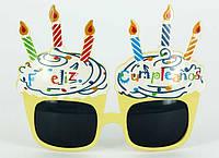 Очки ко дню рождения, фото 1