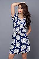 Платье мод 475-10,размер  50-52 темно-синее