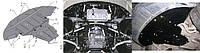 Защита картера двигателя Audi (Кольчуга - Полигон - Шериф)