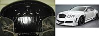 Защита картера двигателя Bentley (Полигон)