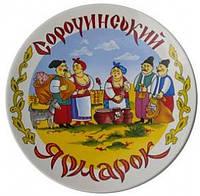 Сорочинская ярмарка - 2013