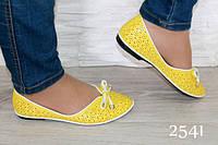 Балетки желтые перфорированные легкие с бантиком