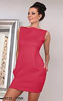 Платье женское Megan