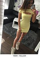 Платье женское Valery