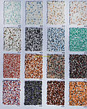 Мозаїка Anser 25кг. 508 Мозаїка Anser 25кг., фото 3