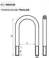 Стремянка рессоры TRAILOR 6502335S m24x128x350