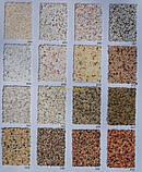 Мозаїка Anser G-002 Мозаїка 25кг, фото 10