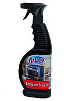 Чистящее средство Gallus Backofen&Grill, cпрей сильных жировых загрязнений и пригоревшей пищи н