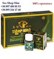 """100% оригинал """"Tiger King """" (капсулы, 10 шт.) Король Тигр препарат для повышения потенции, мужская сила"""