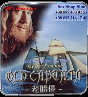 Капсулы для мужской  потенции Старый капитан ( old captain )