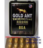 """Таблетки лечение потенции """"Gold Ant"""" (таблетки, 10 шт.) Золотой муравей для повышения потенции"""