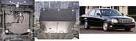 Защита картера двигателя Cadillac (Кольчуга - Полигон - Шериф)