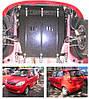 Защита картера двигателя Chana (Кольчуга - Полигон)