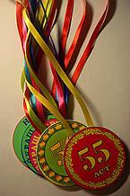 Медалі подарункові та ювілейні картонні