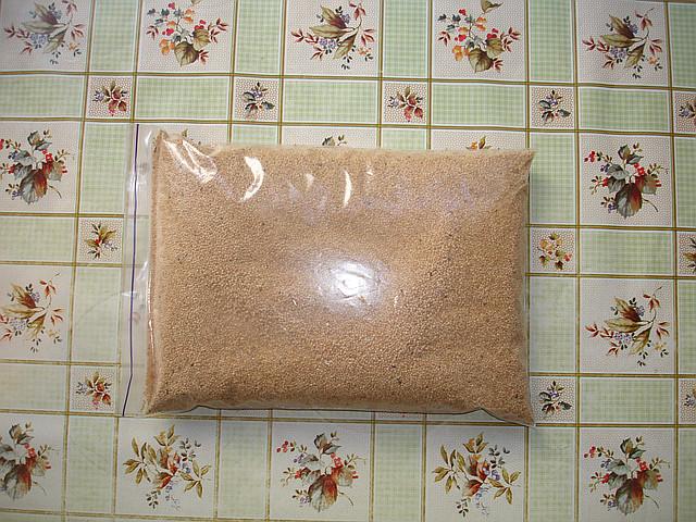 Семена амаранта, (сорт Ультра, 500 г.)