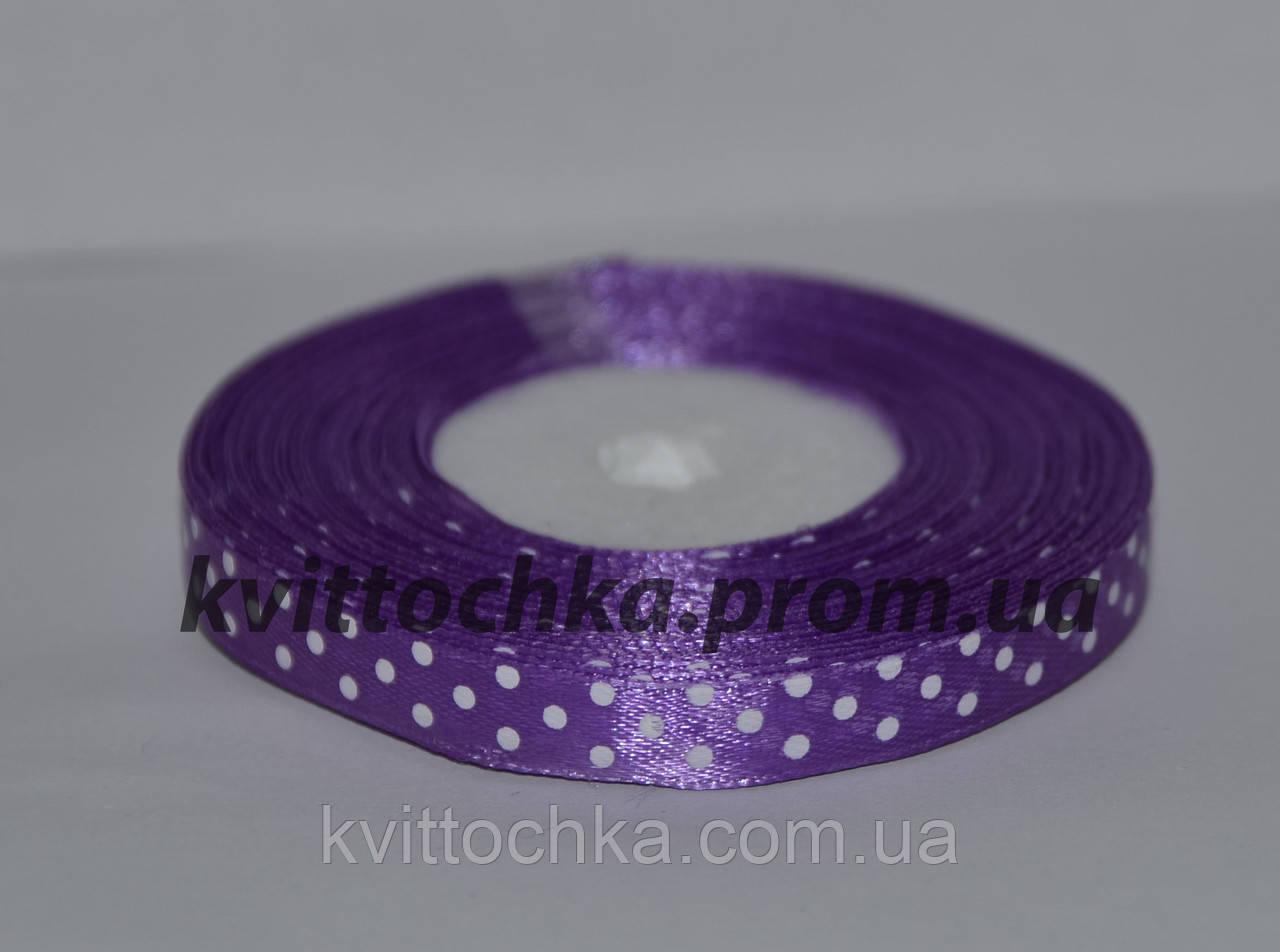 Атласная лента в горошек 1 см (23 м), цвет - фиолетовый