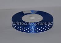 Атласная лента в горошек 1 см (23 м), цвет - синий