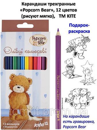 Карандаши трехгранные   «Popcorn Bear», 12 цветов, фото 2