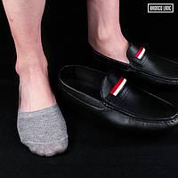 Следы мужские подследники короткие носки следки