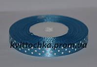 Атласная лента в горошек 1 см (23 м), цвет - голубой