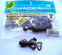 Силикон Jackall Baby Dragon Rock Fish 2.0""