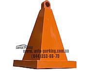 Конус дорожный Пирамида