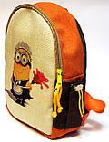 Дитячий рюкзак Посипаки, фото 2