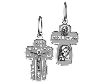 Хрест срібний православний 501 48