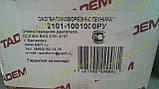 Подушка двигателя Ваз 2101 2102 2103 2104 2105 2106 2107 БРТ Завод, фото 3
