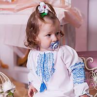 Детская вышиванка для девочки (ручная робота, 1-2 лет)