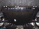 Металлическая (стальная) защита двигателя (картера) Ford Grand C-Max EcoBoost (2010-) (V-1,0), фото 2