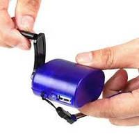 Динамо зарядное устройство USB - для телефонов