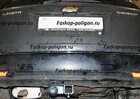 Фаркоп быстросъемный Chevrolet Lacetti (универсал) с 2004- г.