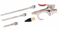 Набор продувочный пистолет пневматический в комплекте с насадками 4 предмета MATRIX (MTX) 573389