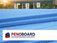 "Пенополистерол ""Penoboard"" 20 х 1200 х 550 мм (0,66 м кв.) (21 шт. в уп.) без паза"