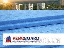 """Пенополистерол """"Penoboard"""" 30 х 1200 х 550 мм (0,66 м кв.) (14 шт. в уп.)"""